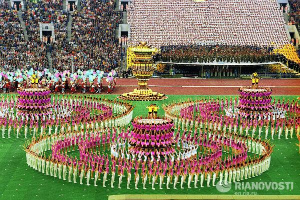 Открытие XXII Олимпийских игр