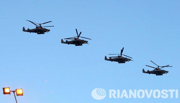 Helicópteros rusos Ka-52 Alligator