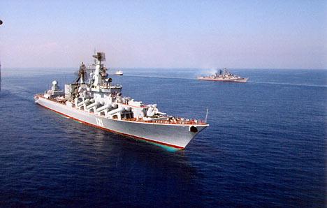 El crucero Moskva, buque insignia de la Flota Rusa del mar Negro.
