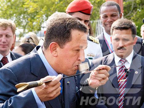 VISITA DEL PRESIDENTE DE VENEZUELA, HUGO CHÁVEZ, A RUSIA