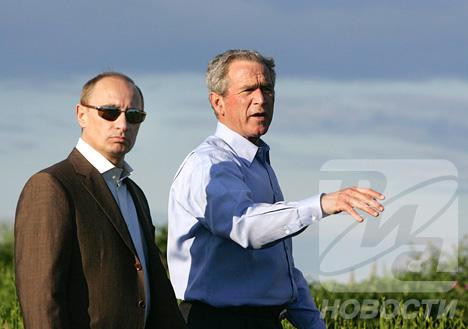 Presidente ruso de visita en Estados Unidos