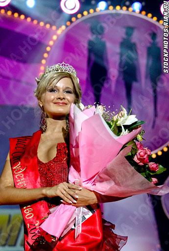 Miss Estudiantado 2008